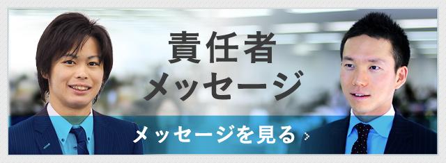 banner-message-sp